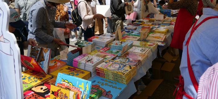 『上野の森親子フェスタ2017』が盛会裏に終了いたしました