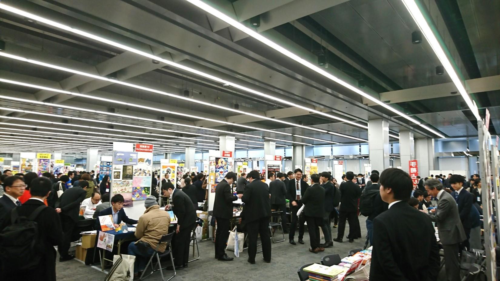 第九回書店大商談会 開催