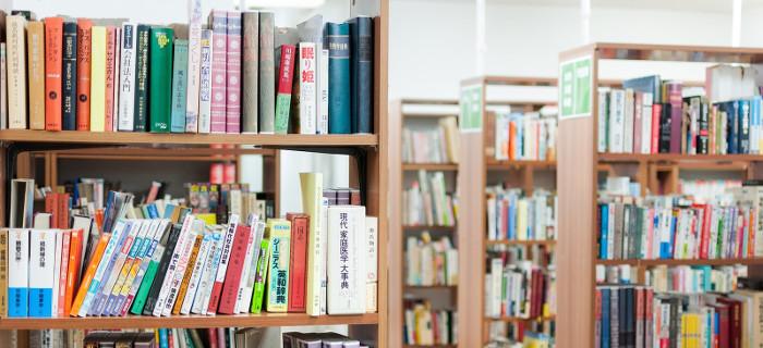 第64回青少年読書感想文全国コンクール 課題図書ご紹介