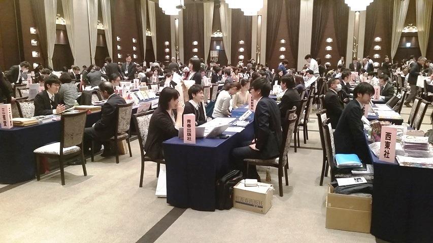 第五回静岡書店大賞発表!静岡書店大商談会も開催されました