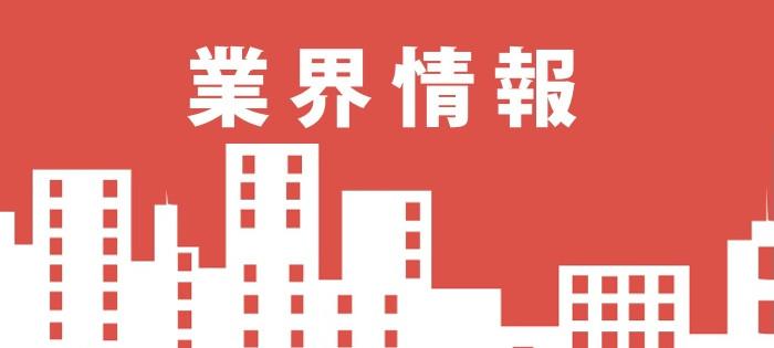 「平成29年度東日本地区OaK友の会」講演会・懇親会開催