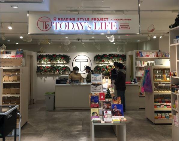 本と雑貨のお店「TODAY'S LIFE SENDAI」オープンしました!